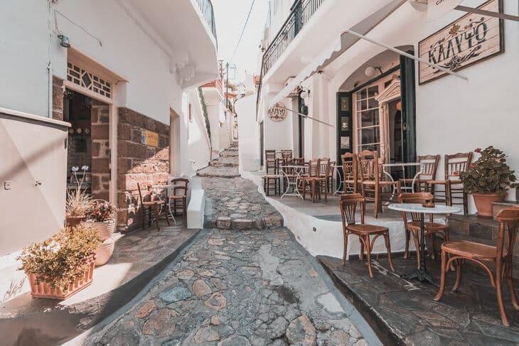 skyros cafe