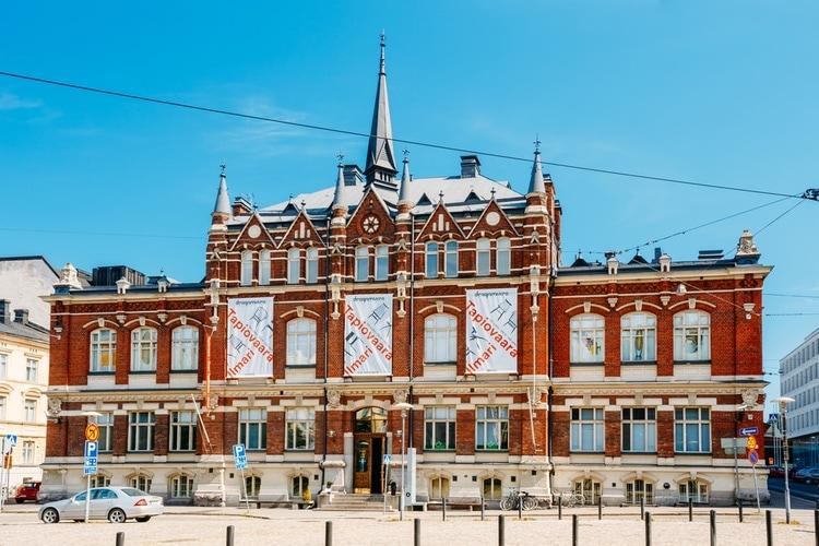 Museum i Helsingfors