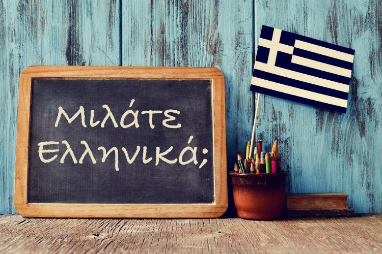 pratar du grekiska