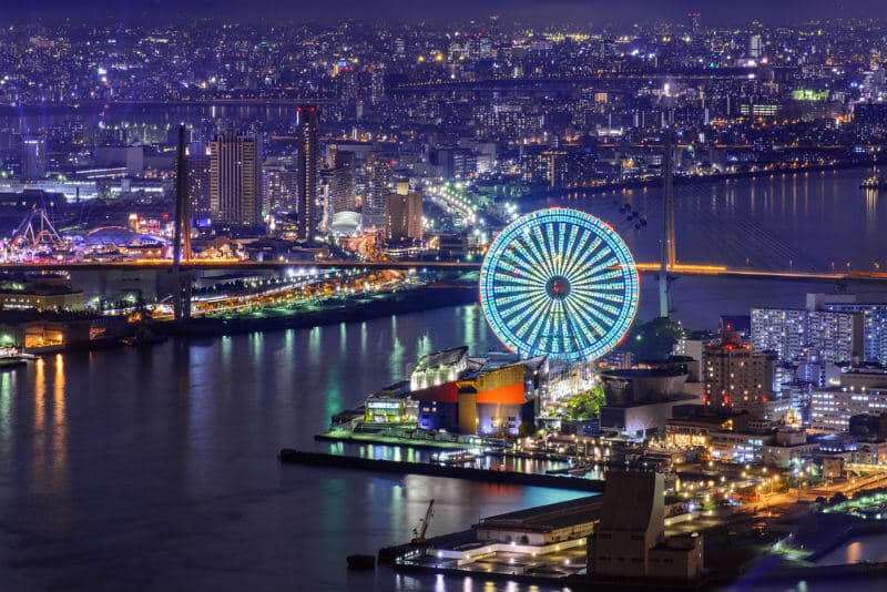 Osaka - largest cities in the world by population