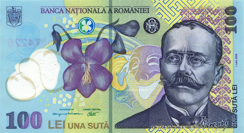 100 Romanian Lei