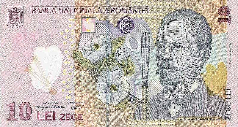 currency in Romania