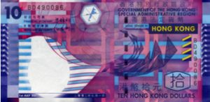 10 hongkongdollar