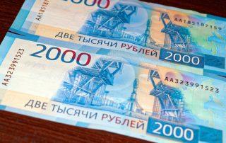 Ryska Rubel - Valuta ryssland