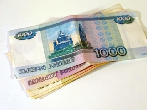 Currency In Russia Info About The