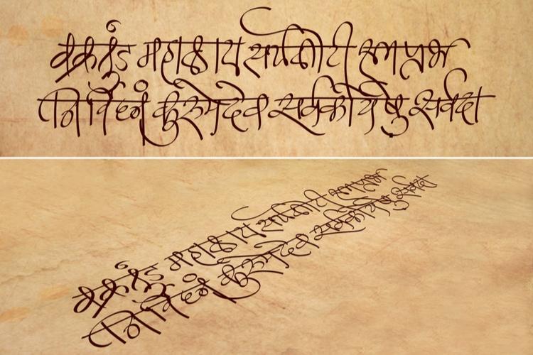 el sánscrito