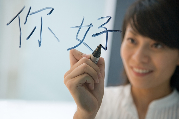 Chinese is the most spoken language in the world