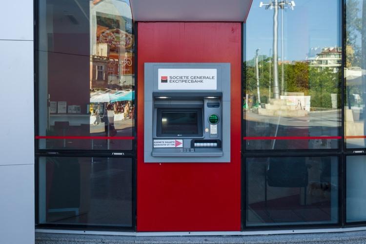 ATMs in Bulgaria