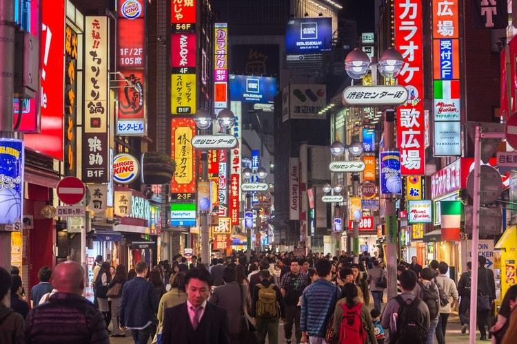 Center Gai in Shibuya