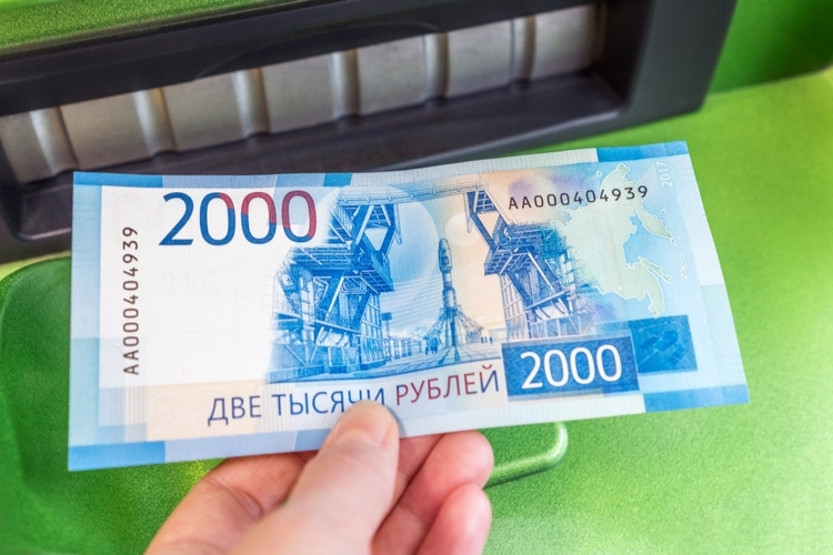 Currency Russia