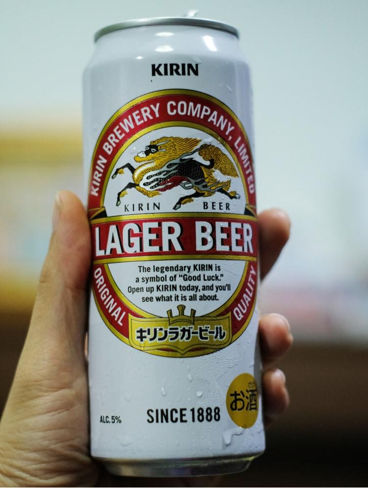 Kirin Lager