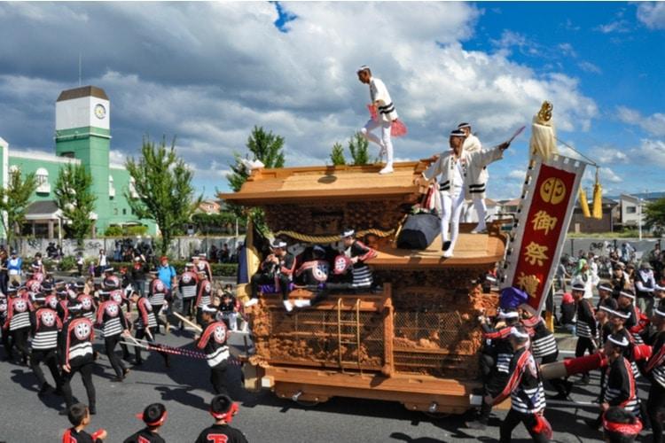 Other Japanese Festivals