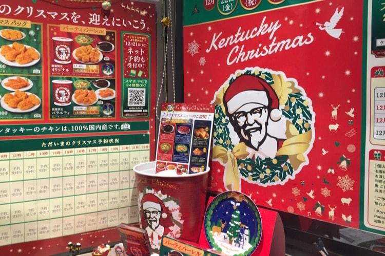 Japan Christmas facts