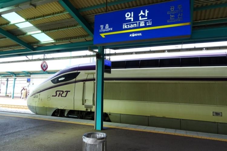 SRT train Korail