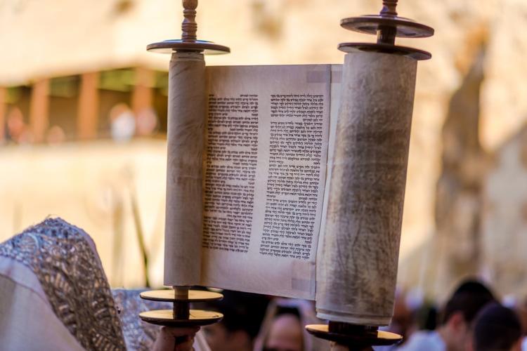 Torah - Judarnas heliga skrift