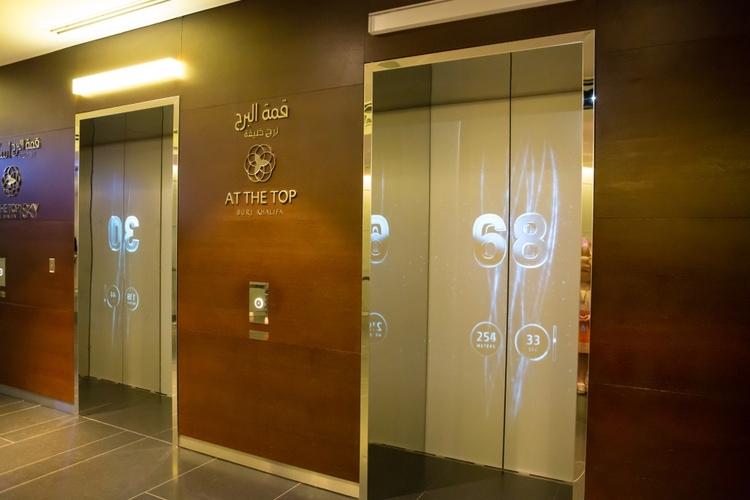 Hissen i Khalifatornet