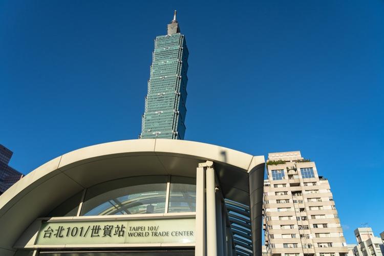 Metro station World trade center in Taiwan