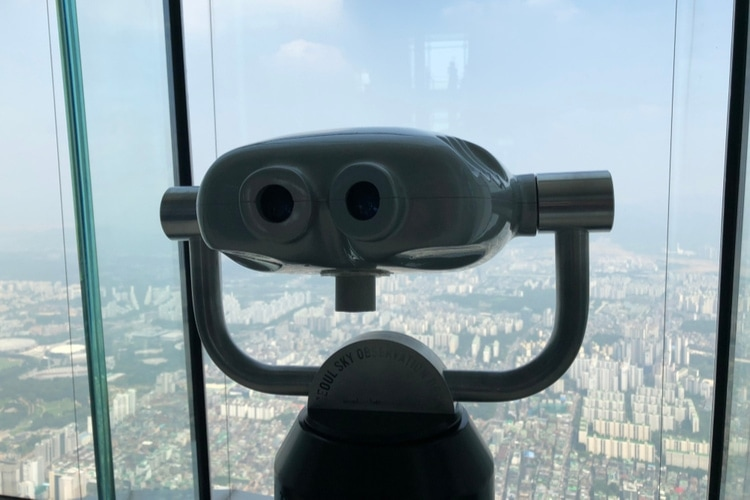 Seoul sky view
