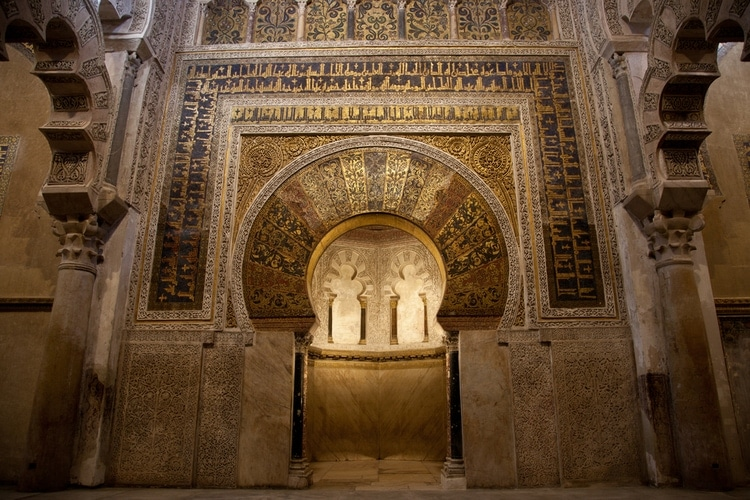 The Mihrab