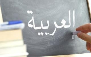 Arabiska ord