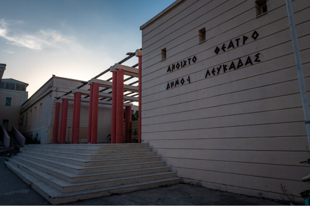 Archaeological Museum of Lefkada