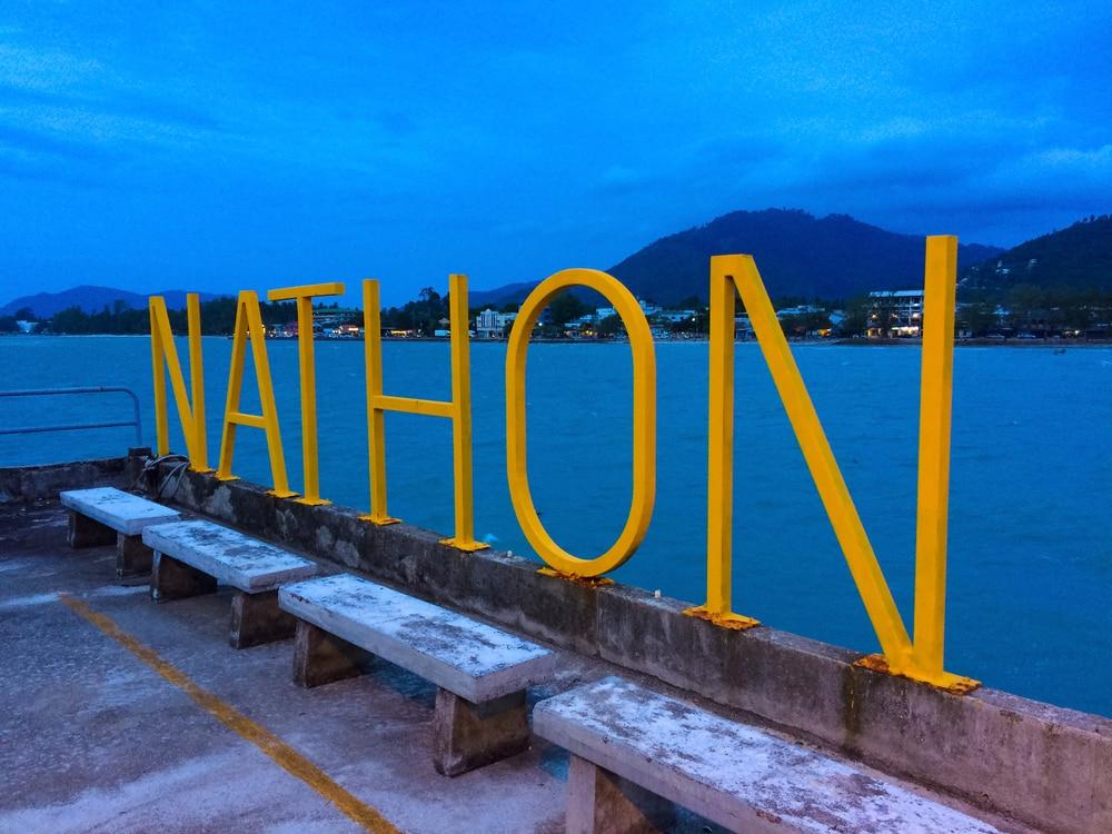 Nathon Town