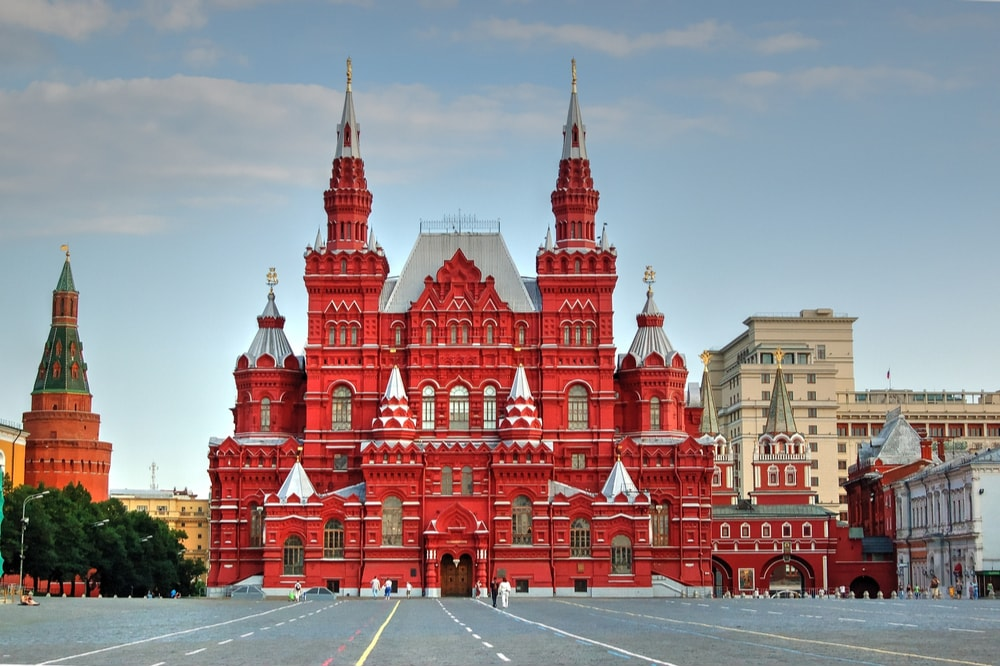 State Historical Museum moscow