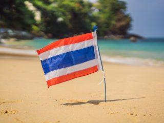 Thailand Quiz